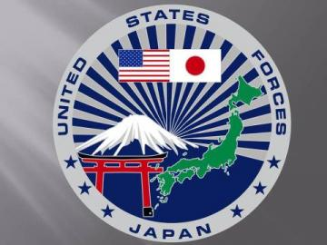 Customer base Kyushu Electric Power