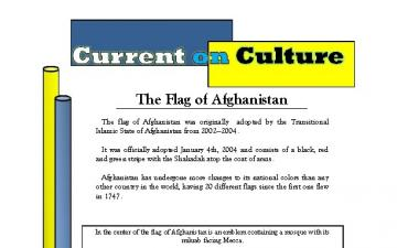 Current on Culture  - 05.09.2012