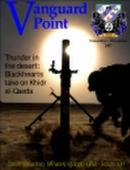 Vanguard Point, The - 12.30.2007
