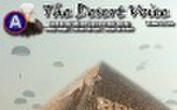Desert Voice - 10.28.2009