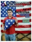 Desert Voice - 05.27.2010