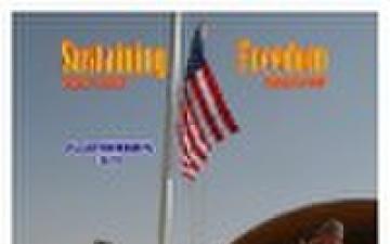 JSC-A Sustaining Freedom - 09.15.2010