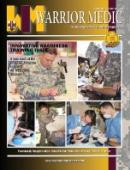 AR-MEDCOM Warrior Medic Magazine - 05.30.2011