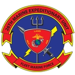26th Marine Expeditionary Unit