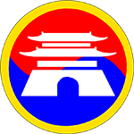 U.S. Army Corps of Engineers, Far East District