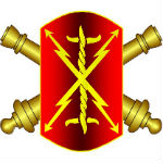 17th Field Artillery Brigade