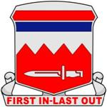 65th Engineer Battalion